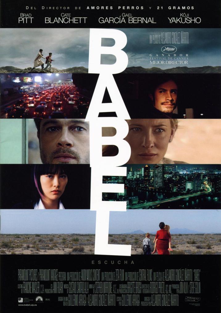 babel_7