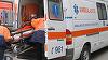 O femeie de 39 de ani a murit din cauza rujeolei! Tânăra lucra ca asistentă medicală
