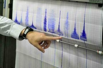 Cutremur in Romania! Unde s-a produs seismul