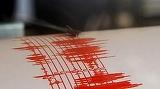 """România, zguduită de cel mai mare seism din acest an! Radulian reacţionează: """"Astfel de cutremure nu pot elimina producerea unuia mare"""""""