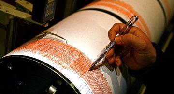 Cutremur de 3.9 grade pe scara Richter in Romania