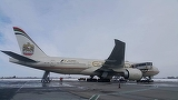 Alerta pe Aeroportul Otopeni! Un avion a aterizat de urgenta. Clipe de groaza pentru pasageri