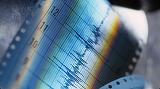 Cutremur in Romania! Ce magnitudine a avut seismul