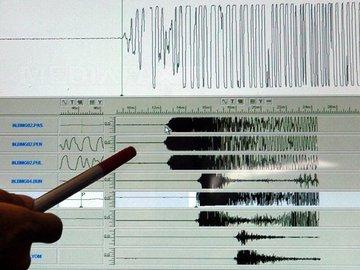 Cutremure succesive in Romania! Ce magnitudine au inregistrat