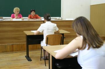 Rezultate Evaluare Naţională 2018 Ialomiţa. Când afişează Edu.ro notele