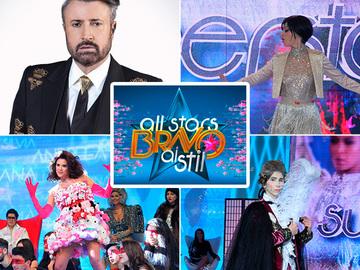 "Catalin Botezatu: ""Ai demonstrat ca un singur om, un singur personaj, poate face si show, si styling!"" In aceasta seara, de la 23:15, la Gala Superstar ""Bravo, ai stil! All Stars"""