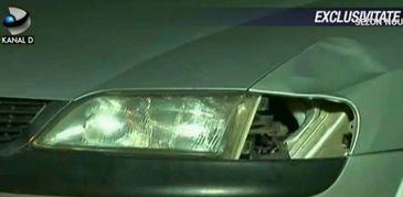 Masina suspecta in Rahova. Criminalistii din Bucuresti au impanzit locul