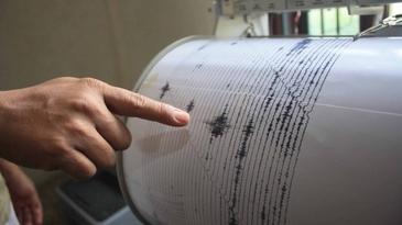 Cutremur in judetul Prahova. Seismul a avut o intensitate de 2,9 grade pe scara Richter