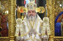 Patriarhul BOR va castiga lunar 14.500 de lei conform legii salarizarii unitare