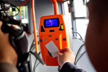 Primaria Generala a Bucurestiului va introduce tichetul unic de transport. Acest bilet va putea fi folosit pentru transportul cu autobuzul, metroul si chiar cu trenul
