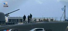 Cursa contracronometru in Atlantic, pentru gasirea unui submarin pierdut. Cei 44 de membri ai echipajului sunt de negasit inca de miercuri
