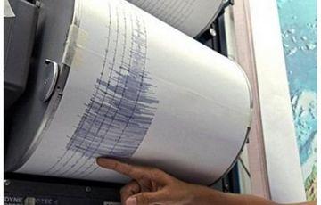Pamantul s-a miscat din nou! Cel putin doua persoane au decedat in urma unui nou cutremur! Totul s-a petrecut extrem de rapid!