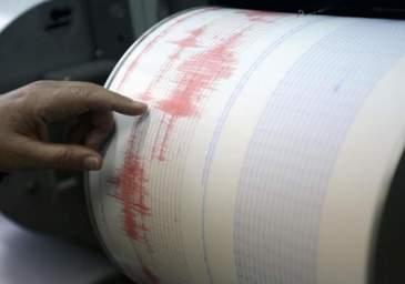 Un nou cutremur in Vrancea! Este al patrulea seism de la inceputul saptamanii