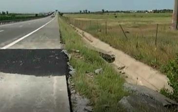 Atentie soferi! Pericol pe Autostrada Soarelui