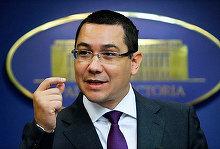Victor Ponta, condamnat pentru calomnie
