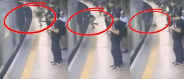 Inca un atac criminal la metrou - O alta femeie a fost impinsa in fata trenului - Scena e identica cu ce s-a intamplat la Dristor - Doamne fereste