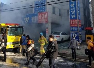 Incendiu la un spital din Coreea de Sud: Cel putin 41 de persoane au murit si alte cateva zeci au fost ranite
