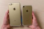 Incredibil! Un ucrainean şi-a schimbat numele în iPhone 7 pentru a primi gratis smartphone-ul Apple
