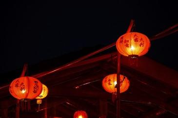 Zodiac chinezesc pentru saptamana 19-25 februarie 2018! A inceput Anul Nou Chinezesc! Afla cum este influentata zodia ta