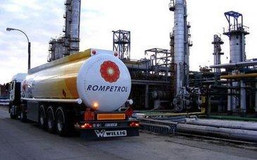 Schimbari in consiliul de administratie al Rompetrol Rafinare: Catalin Dumitru este noul presedinte al board-ului