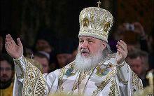 Patriarhul Bisericii Ortodoxe Ruse: Se apropie sfarsitul lumii