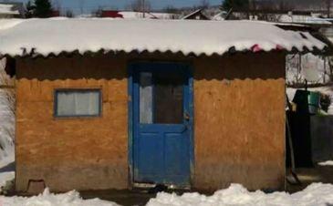Moment emotionant pentru o familie din Iasi: Au primit cadou o casa
