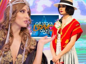 "Iulia Albu, despre tinuta Marisei de la ""Bravo, ai stil! All Stars"": ""Este dezastruoasa si mi se pare incredibil ca tu nu vezi asta!"""