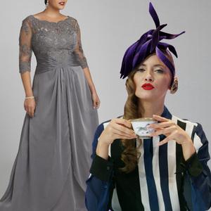 VIDEO! Iulia Albu - WOW sau Bau-Bau pe Kfetele.ro - Cum sa te imbraci daca esti soacra mare sau soacra mica!