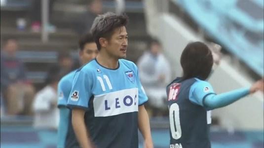 Un jucător în vârstă de 51 de ani tocmai ce şi-a prelungit contractul cu Yokohama FC!