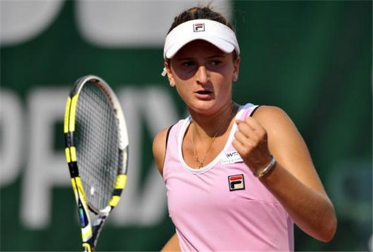 Irina-Camelia Begu s-a calificat în optimi la turneul de la Shenzhen