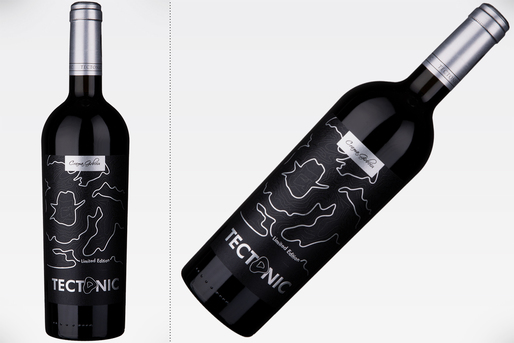 Vinul de azi: Tectonic Fetească Neagră Barrique Limited Edition 2018