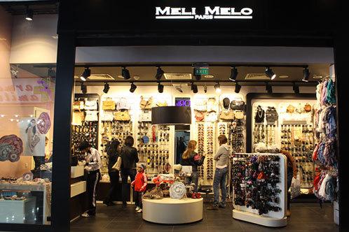 pe picioare imagini din design de top cel mai popular Confirmare: Meli Melo revine în centrul Bucureștiului, în fața...    PROFIT.ro