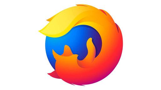 FOTO Firefox începe să blocheze în mod implicit trackerele web