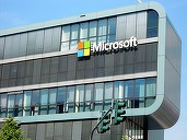 Microsoft - rezultate financiare record în 2020