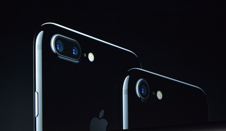 VIDEO Apple a prezentat noul iPhone 7