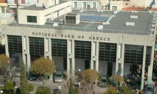 Majorarea ratei creditelor neperformante a provocat pierderi băncilor elene National Bank of Greece și Alpha Bank
