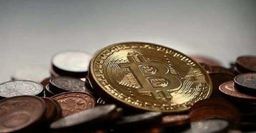 investigația bitcoin pentru a vă concentra pe comercianții britanici