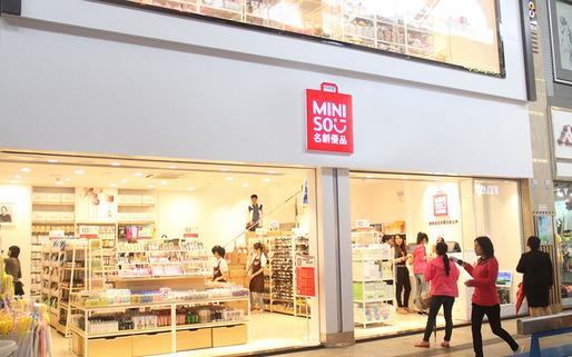 8638e65d85 Platforma cehă de fashion online Glami țintește vânzări peste ...