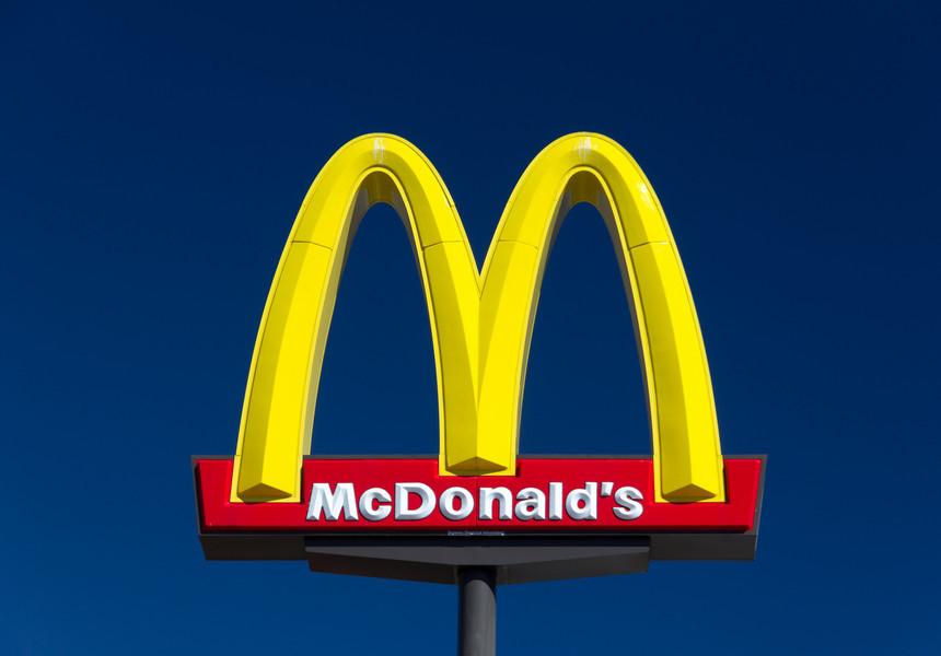 Planurile McDonald's în România în 2018: Şapte noi restaurante, cinci cafenele şi investiţii mai mari faţă de 2017