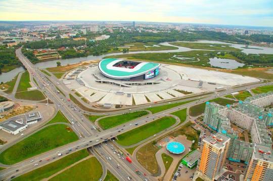 FOTO: Facebook Kazan Arena