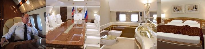 Avionul prezidenţial de 70 de milioane de dolari.