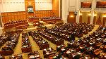 Camera Deputatilor vrea sa achizitioneze camere video HD de securitate, in valoare de 353.000 lei