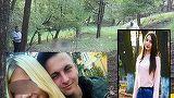 Bogdan, criminalul din Botosani, a primit lovitura de gratie in puscarie. Ce a patit criminalul Petronelei