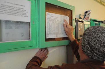 Legea a fost semnata de Klaus Iohannis si urmeaza sa se aplice. Cei care nu folosesc liftul sunt scutiti de plata lui la intretinere!