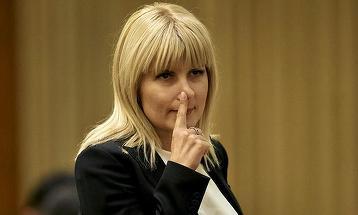 Elena Udrea a cerut punerea sub urmărire penală a lui Dinu Pescariu şi a Anei Maria Topoliceanu, denunţătorii ei din dosarul Hidroelectrica