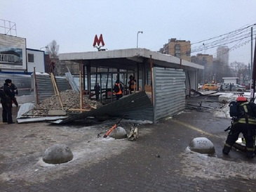 Explozie la o statie de metrou din Moscova. Cel putin 6 persoane au fost ranite