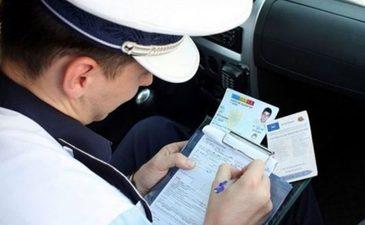 Se schimba legea! De acum poti ramane mai usor fara permis! Schimbarea care afecteaza milioane de soferi din Romania